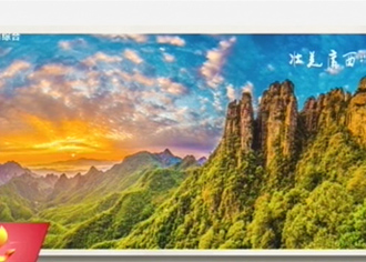 北帝山画卷惊艳亮相日本