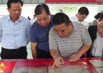 港北区举行太平天国历史研究泰斗罗尔纲先生文献展