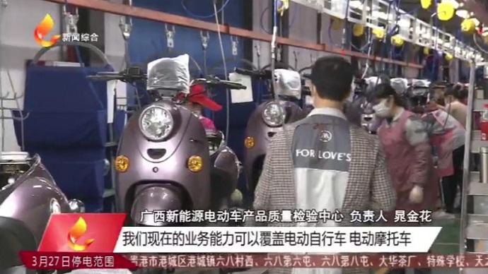 来自重大项目一线的报道:广西新能源电动车产品质量检验中心试运行
