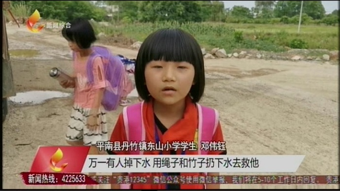 平南:请勿拿走水塘边放置的救生绳索和竹竿