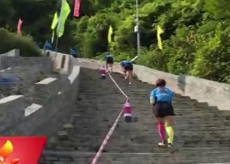 广西越野登山赛在覃塘区灵龟宝山举行
